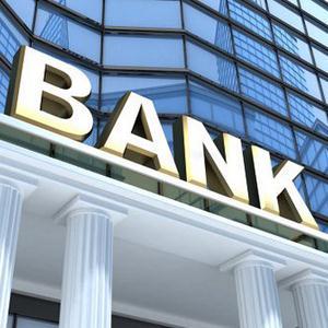 Банки Корочи