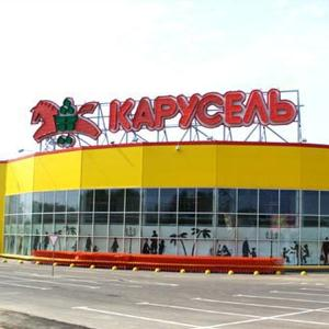 Гипермаркеты Корочи