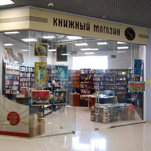 Книжные магазины Корочи