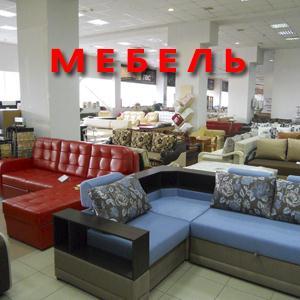 Магазины мебели Корочи
