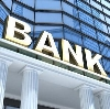 Банки в Короче