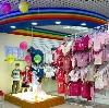 Детские магазины в Короче