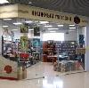 Книжные магазины в Короче