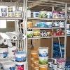Строительные магазины в Короче