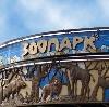 Зоопарки в Короче