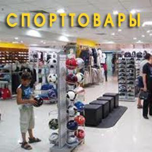 Спортивные магазины Корочи