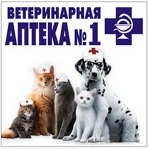 Ветеринарные аптеки Корочи